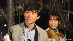 桐谷美玲、有岡大貴らと俳句に挑戦!日テレ系番組出演者がシャッフル