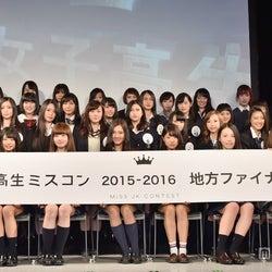 """""""日本一かわいい女子高生""""候補者72人が全国から集結"""