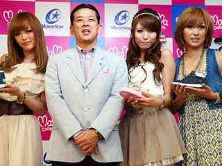 板橋瑠美ら人気モデルが監修「ママコレクション」とのコラボアイテムを発表