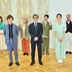 田村淳、河合郁人、朝日奈央、サーヤらが令和時代の新しいリアクションを提案!
