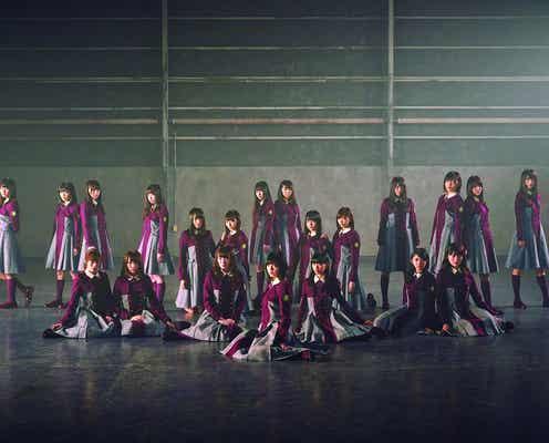 欅坂46の冠番組「KEYABINGO!」シーズン2放送決定 イケメンに変身も<コメント到着>