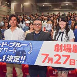 武矢けいゆう、増本淳プロデューサー、西浦正記監督、久代梨奈、むらせ (C)モデルプレス