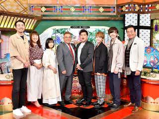 なにわ男子・西畑大吾&道枝駿佑、TBSゴールデン番組初出演<本人コメント>