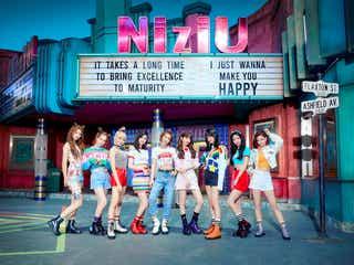 NiziU「Make you happy」韓国語バージョンを公開「かっこいい」「実力感じる」と反響殺到