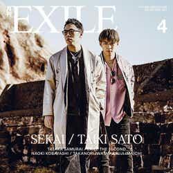 「月刊EXILE」4月号(LDH、2017年2月27日発売)表紙:EXILE世界、佐藤大樹(画像提供:LDH)
