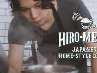 水嶋ヒロ、YouTubeで料理番組開始 きっかけ明かす