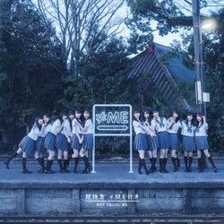 【初回限定盤(CD+DVD)】¥2,800(税込)