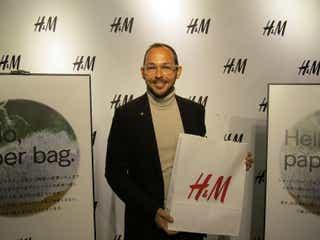 H&M 買い物袋を有料で20円に  紙製バッグへの移行も【12月から】