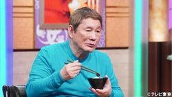 ビートたけし、ひとかけらでご飯一膳はイケる「奇跡の佃煮」に舌鼓