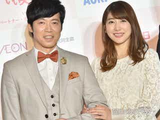 東貴博&安めぐみ、夫婦揃って久々公の場 「毎年号泣する」恒例行事明かす
