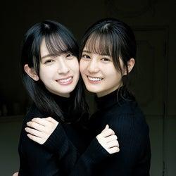 日向坂46小坂菜緒&金村美玖、お互いの存在とは?3年前と同じ質問に回答