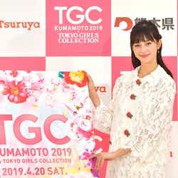 モデルプレス - 「TGC熊本2019」開催決定、「ONE PIECE」コラボも 中条あやみ「出会いを楽しみにしています」