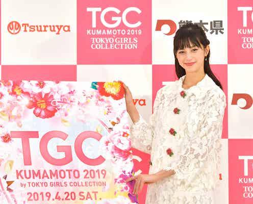 「TGC熊本2019」開催決定、「ONE PIECE」コラボも 中条あやみ「出会いを楽しみにしています」