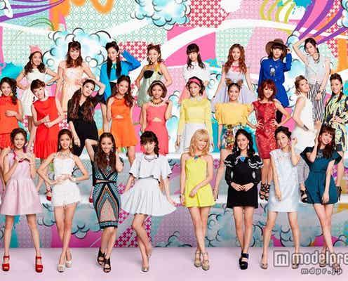 E-girls、ファン参加の冠番組スタート さらなる飛躍を目指す<本人コメント>