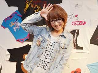 応募総数2万人超えの「アジア歌姫オーディション」、ファイナリスト10名発表