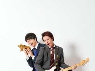 KAT-TUN上田竜也、コメディ作品初出演で主演「すごく悩む部分も多い」ジャニーズWEST重岡大毅がライバル役<節約ロック>