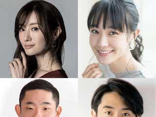 松本まりか・奈緒ら「竜の道 二つの顔の復讐者」追加キャスト発表