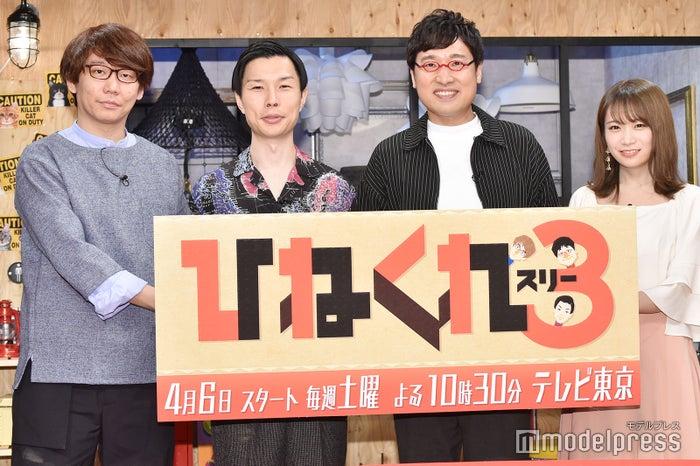 (左から)小宮浩信、岩井勇気、山里亮太、秋元真夏 (C)モデルプレス
