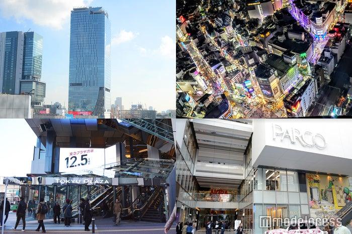 左上から反時計回り:渋谷スクランブルスクエア、渋谷パルコ、東急プラザ渋谷(C)ビューティーガール