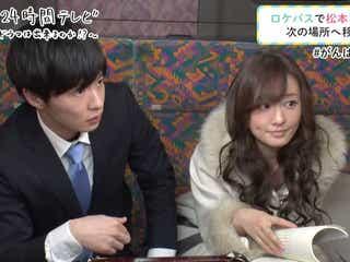 松本まりか「田中圭24時間テレビ」の猟奇的演技が話題 驚きの役作りも明かす