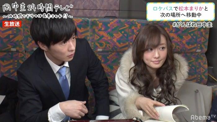 田中圭・松本まりか/「田中圭24時間テレビ」より(C)AbemaTV