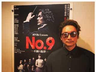 香取慎吾、稲垣吾郎主演舞台を観劇「心奪われました」