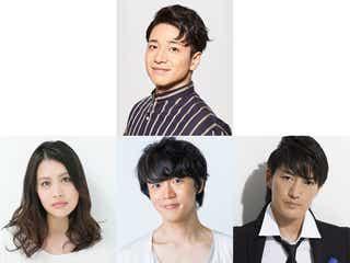 ふぉ~ゆ~福田悠太、日本初上陸ミュージカルで主演 ヘドロまみれのモンスターに<悪魔の毒毒モンスター>