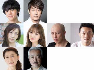 ジャニーズ・林翔太が主演 「キオスク」戯曲版で日本初演決定