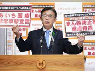 愛知、まん延防止の延長要請 名古屋と周辺25市町村