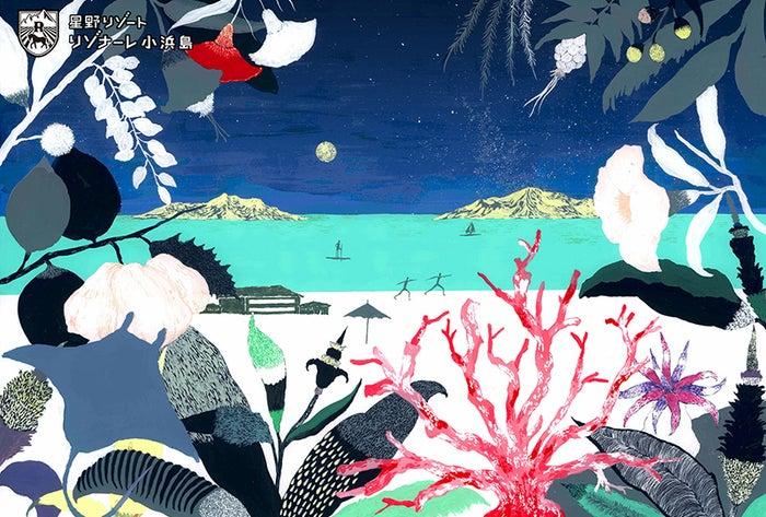 星野リゾート リゾナーレ小浜島/画像提供:星野リゾート