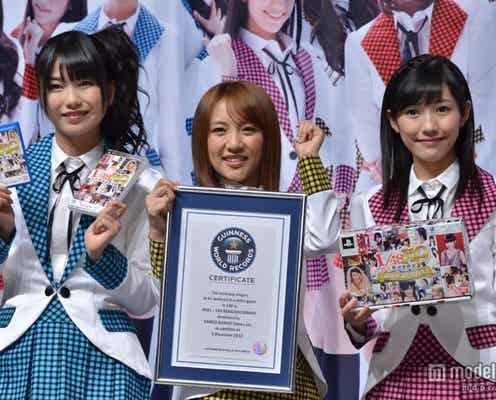 AKB48、ギネス世界記録樹立!たかみな「激モテ状態味わって」