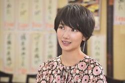 さやか(波瑠)、祐一(吉沢亮)とついに初デート「サバイバル・ウェディング」<第5話あらすじ>