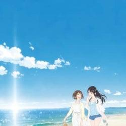 劇場OVA「フラグタイム」全国17館での追加上映が決定!下田裕太、戸田真琴ほか各界の著名人から推薦コメントも到着!