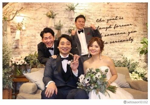 ジャンポケ斉藤慎二&瀬戸サオリが挙式 渡辺直美・横澤夏子ら