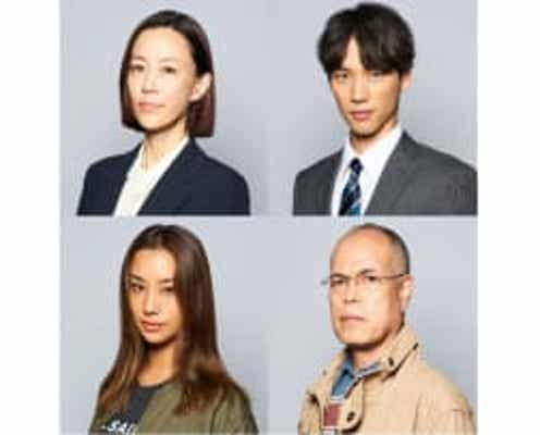 綾野剛主演『アバランチ』に、木村佳乃、福士蒼汰、高橋メアリージュン、田中要次が出演!第2弾ティザー映像も公開