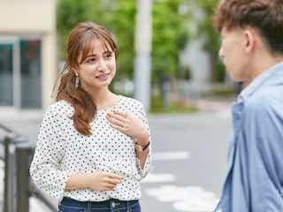 男が「心を許したくなる」女性の特徴