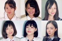 日本一かわいい女子高生「女子高生ミスコン2018」全国6エリア候補者一挙公開 投票スタート