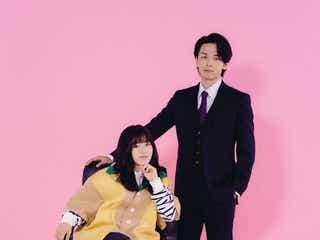 """森七菜、""""社長""""中村倫也とラブストーリー TBS火曜ドラマで主演<この恋あたためますか>"""