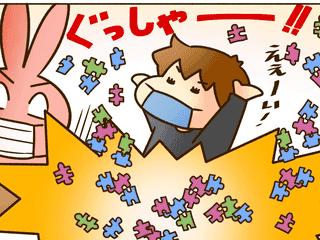 【まんが】息子はパズル博士!4歳の今1000ピースを1人でコツコツ。普通のパズルはもう飽きた!?