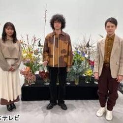 菅田将暉&有村架純が念願の習い事。コーヒーに生け花…2人のセンスがさえわたる!