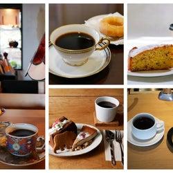 """「横浜」散歩で""""わざわざ""""行きたいカフェ5選! おいしいコーヒー&スイーツが楽しめる喫茶店"""