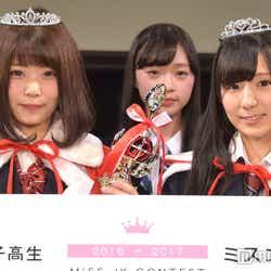 日本一のかわいい女子高生を決めるミスコン<中部地方予選/グランプリ:おはなちゃんさん(左)&準グランプリ:まりりんさん(右)>(C)モデルプレス