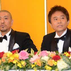 ダウンタウン(左から)松本人志、浜田雅功 (C)モデルプレス