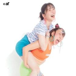 フワちゃん、指原莉乃をおんぶ「ar」でハイテンション競演