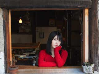 AKB48横山由依、連ドラ初主演 ラブストーリーにも注目<はんなりギロリの頼子さん>