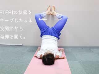 股関節が硬いと太りやすい!? 下半身痩せに効く「壁トレ」