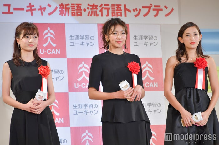 「インスタ映え」で受賞/CanCam it girl中村麻美、尾身綾子、白石明美(C)モデルプレス