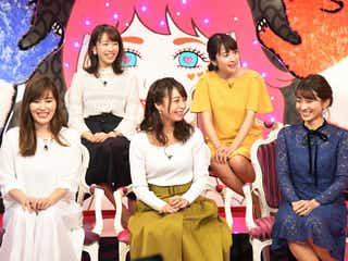"TBS宇垣美里アナらの""自虐エピソード"" キー局アナの現実語る"