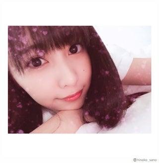佐野ひなこ、前髪ざっくりショット公開「かわいい!」「似合ってる」と反響