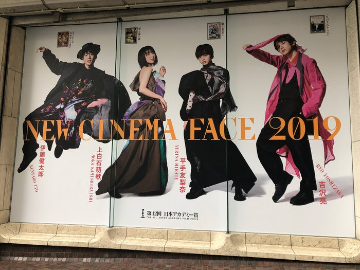 「New Cinema Face2019」ビジュアル掲出の模様(提供写真)